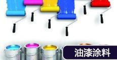 色差仪油漆油墨行业的应用