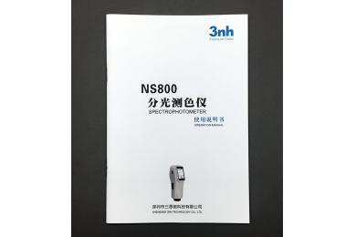 NS800分光测色仪说明说