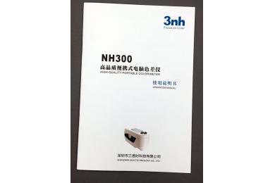 NH300便携式电脑色差仪说明书
