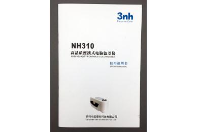 NH310便携式色差仪说明书
